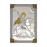 Икона Георгий Победоносец 18046